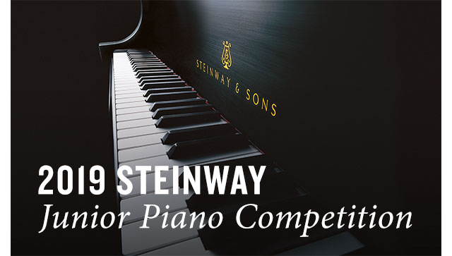2019 Steinway Junior Piano Competition